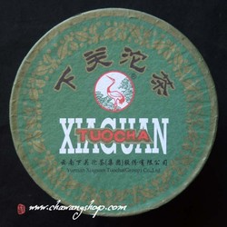 2012 Xiaguan JiaJi Tuocha In Box 100g