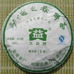 "2009 Menghai ""Spring of Menghai"" Raw Pu-erh tea 357 grams"