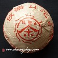 2009 Youleshan Tuo Cha Raw 100g