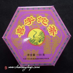 2008 Xiaguan FT Xizi (Happy) Tuo Cha Raw 100g in Box