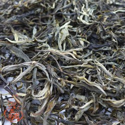 2014 Autumn Di Jie Village Old Tree Maocha 50g
